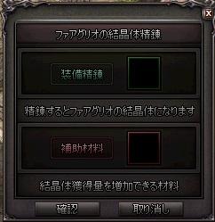 a0201367_14191833.jpg