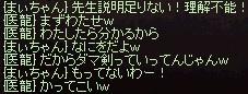 a0201367_142874.jpg