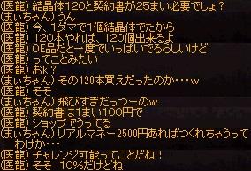 a0201367_14361552.jpg