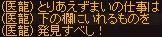 a0201367_1563517.jpg