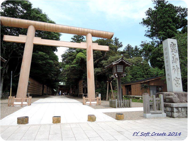 ◆ 「水郷潮来あやめまつり」から「鹿島神宮」へ、その2 (2014年6月)_d0316868_8241248.jpg