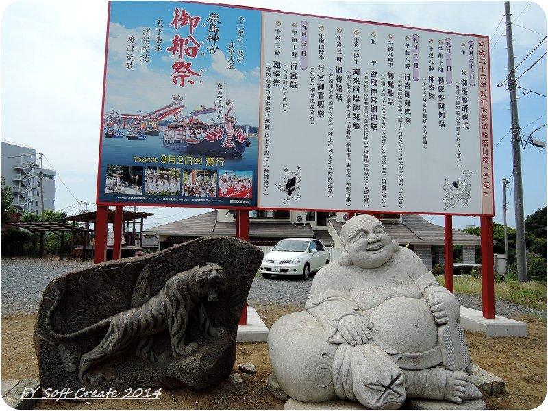 ◆ 「水郷潮来あやめまつり」から「鹿島神宮」へ、その2 (2014年6月)_d0316868_8541563.jpg