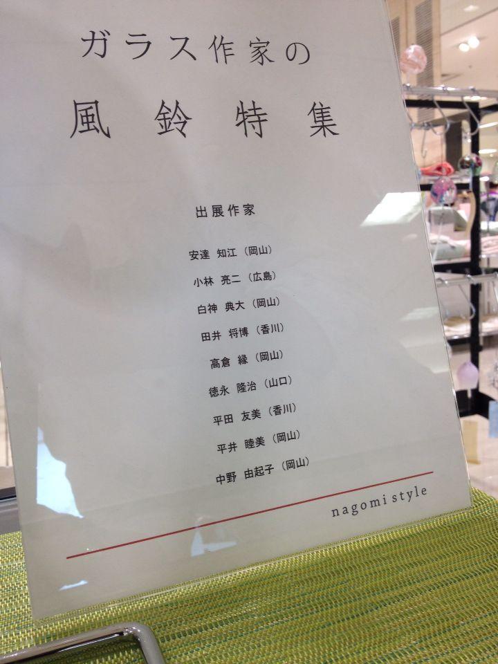 福岡に来てます_e0106470_15293033.jpg