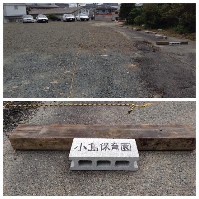 b0169671_10345522.jpg