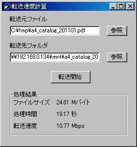 d0222779_065222.jpg