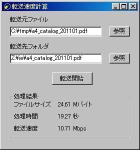 d0222779_08172.jpg