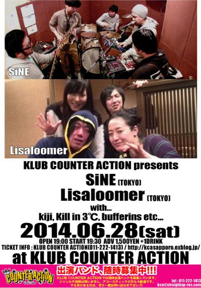 本日のライブ(KLUB COUNTER ACTION)_a0119383_17105538.jpg