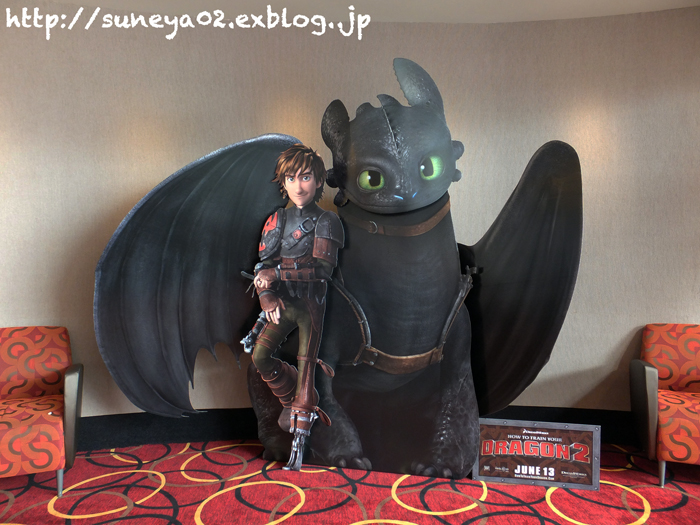 www how to train your dragon com