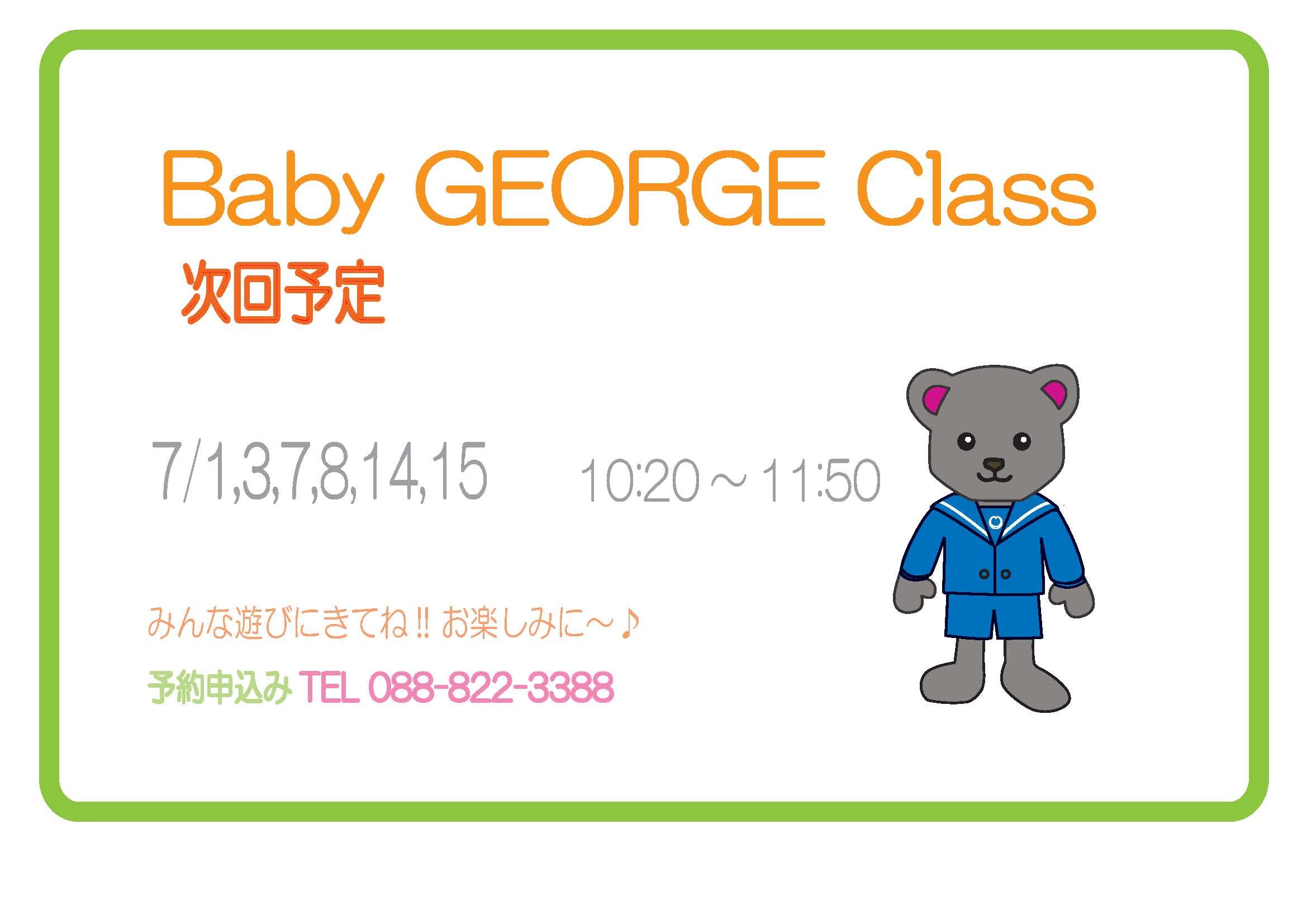 c0194485_1545997.jpg