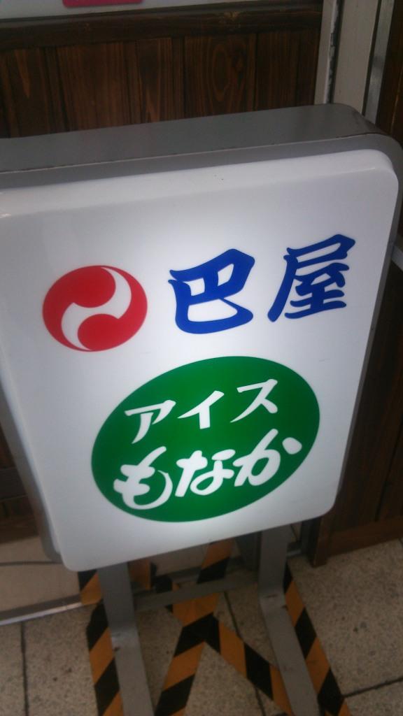 b0100489_16511112.jpg