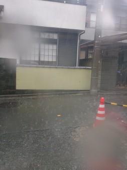 板橋区の小茂根で瓦屋根の点検_c0223192_2258854.jpg