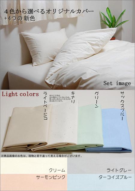 知り合いの者がこのシーツに興味をもったようなのですが布の種類を知りたいと言っています_d0063392_11204751.jpg