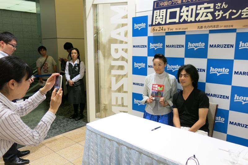 関口知宏さんサイン会丸善で開催。日本著名演员签名售书推荐中国名胜古迹_d0027795_12593883.jpg