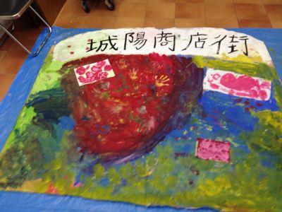 共同制作〜城陽教室〜_f0215199_7235934.jpg
