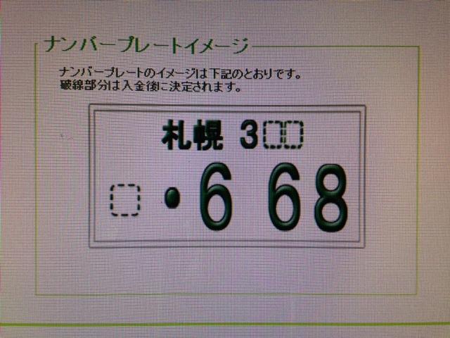 c0161601_19485185.jpg