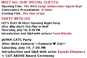 """北米最大の日本映画の祭典\""""JAPAN CUTS 2014\""""で、『猫侍』が大人気_b0007805_19211828.jpg"""