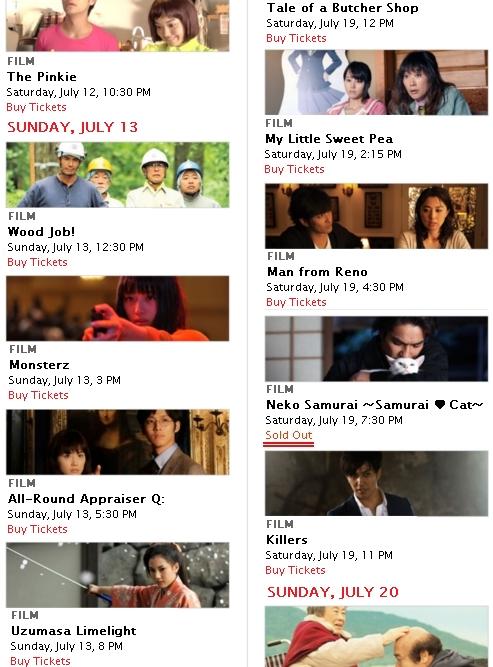 """北米最大の日本映画の祭典\""""JAPAN CUTS 2014\""""で、『猫侍』が大人気_b0007805_19214125.jpg"""