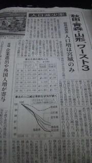 時代が加速度を変わっている・・_d0005807_8464773.jpg