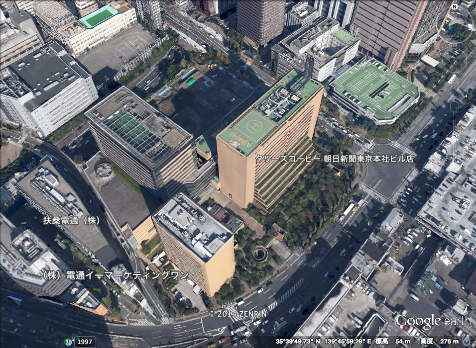 「敵は東京新橋にあり!」:反日電通、捏造朝日、反日の拠点は近かった!_e0171614_9235871.jpg