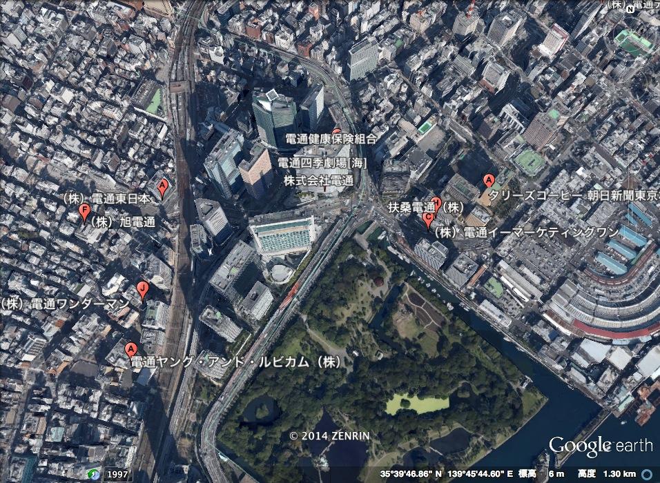 「敵は東京新橋にあり!」:反日電通、捏造朝日、反日の拠点は近かった!_e0171614_9284295.jpg