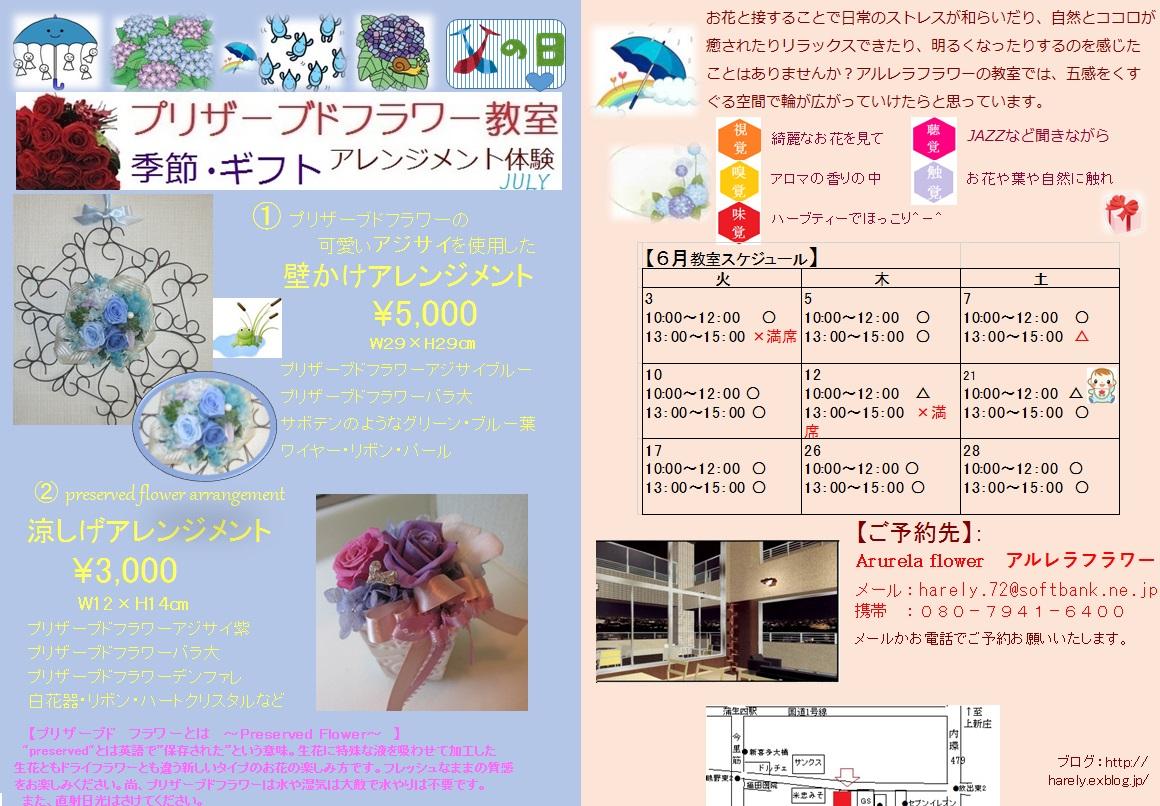 d0173524_0123810.jpg