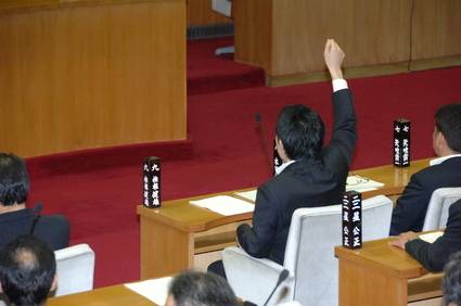 平成26年 福島県議会一般質問_f0259324_10501131.jpg