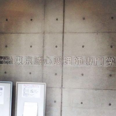 今回の日本滞在は家族との時間♡_f0095325_643073.jpg