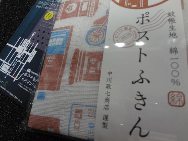 f0148927_026789.jpg