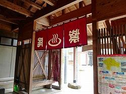 紫尾温泉 神の湯 鹿児島の温泉_d0086228_11312320.jpg