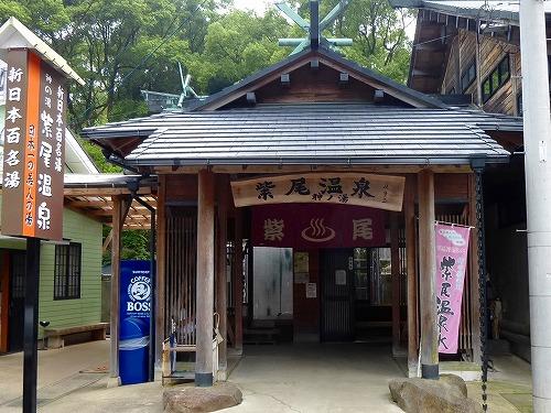 紫尾温泉 神の湯 鹿児島の温泉_d0086228_11444285.jpg