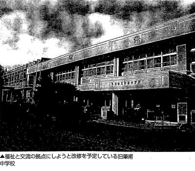 地域自生にむけて「福島の声を聞こう!vol.11」開かる_d0178431_20043542.jpg