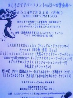 f0216833_772499.jpg