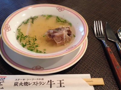 福岡_b0170834_1817922.jpg