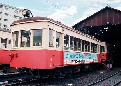 野上電気鉄道 デ11 _e0030537_23201999.jpg
