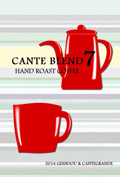 JULY / CANTE BLEND_b0195242_1374355.jpg