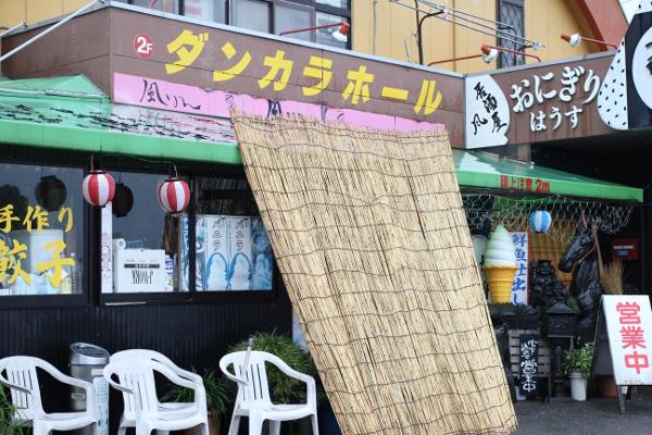 上三川 ダンカラホールのランチ再び_e0227942_22494510.jpg