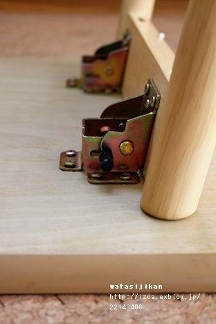折りたたみテーブルを購入_e0214646_14523061.jpg