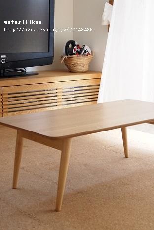 折りたたみテーブルを購入_e0214646_15503097.jpg