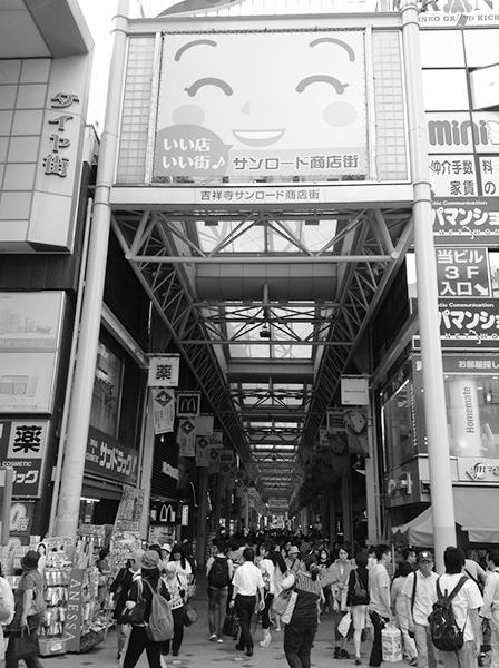 Sweet home Tokyo 99 吉祥寺北口_a0003650_21251732.jpg