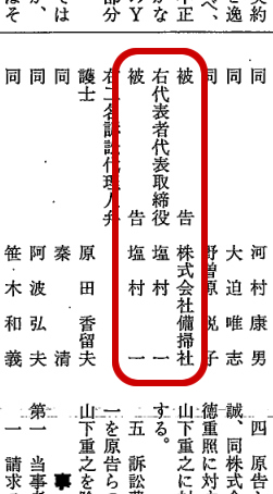 b0169850_1953163.jpg