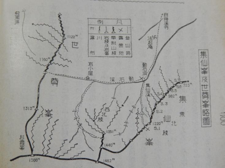 金剛山は昔、ロッククライミングの穴場だった?_b0235153_7174691.jpg