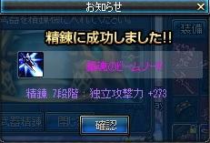 e0052353_736037.jpg