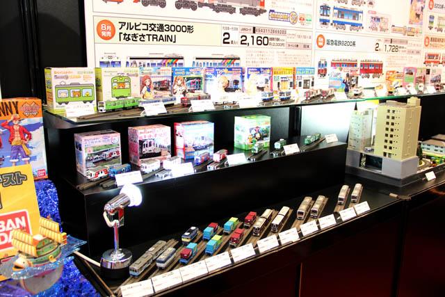 2014年静岡ホビーショーレポート 弊社作品紹介他_c0166765_16205528.jpg
