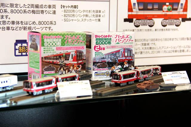 2014年静岡ホビーショーレポート 弊社作品紹介他_c0166765_16221998.jpg
