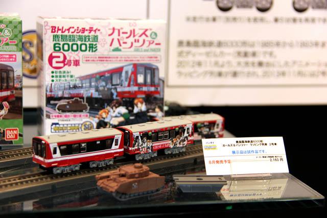 2014年静岡ホビーショーレポート 弊社作品紹介他_c0166765_16244876.jpg
