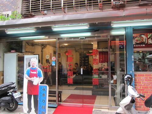 Taipei-5._c0153966_18303331.jpg