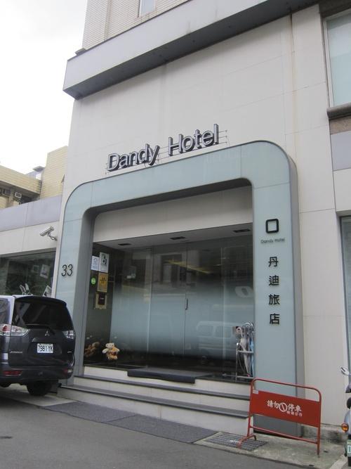 Taipei-5._c0153966_1831545.jpg