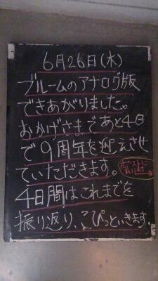 f0152875_8535916.jpg