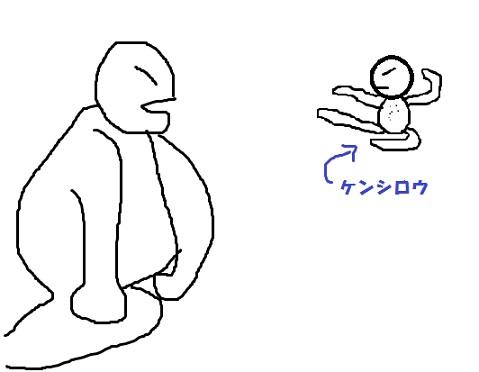 d0256580_929545.jpg
