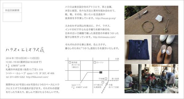 b0171381_0501918.jpg
